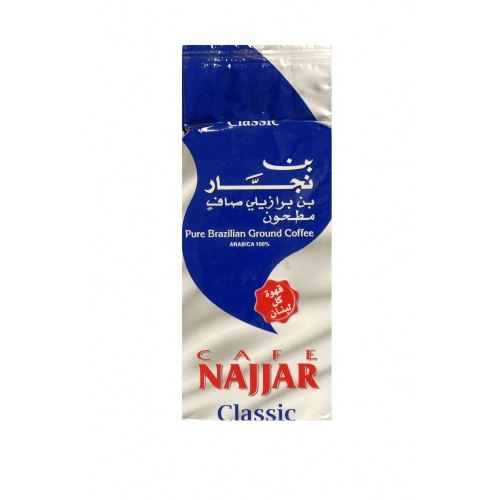 Cafe Najjar Classic Pure Brazilian Ground coffee 200g