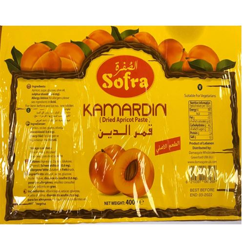 Sofra - Dried apricot paste (Kamardin)