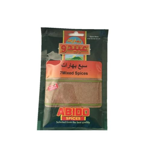 Abido - 7 Mixed Spices