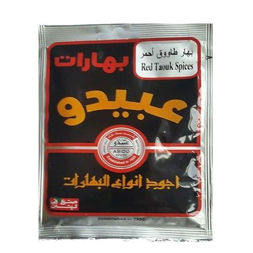 Abido - Red Taouk Spices