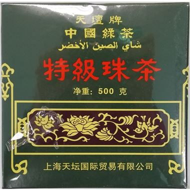 China Green Tea - Special GunPowder - 500g