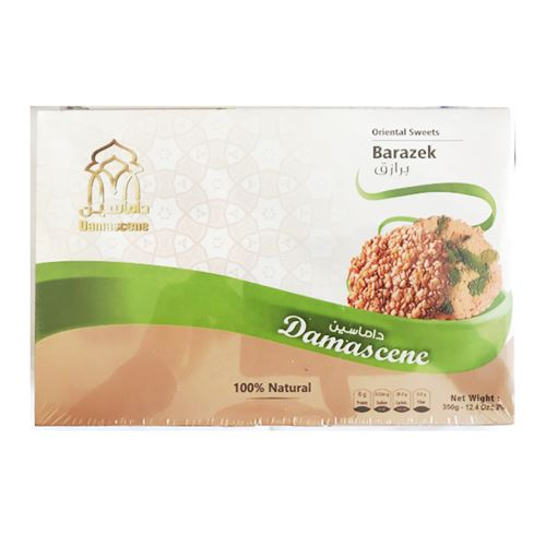 Damascene - oriental sweets barazek cookies 350g