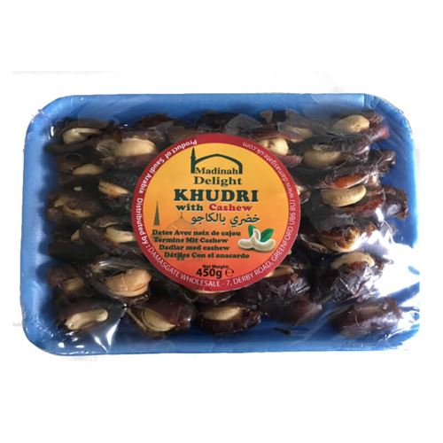 Madinah Delight - Khudari dates with cashews 450g