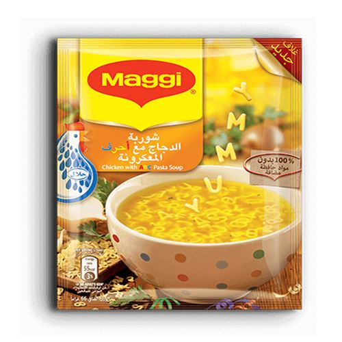 Maggi - Chicken with ABC Pasta