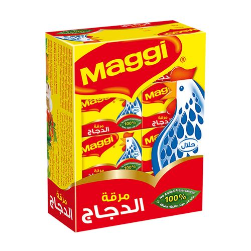 Maggi - Stock Chicken cubes (24 pack x 2 Cubes)