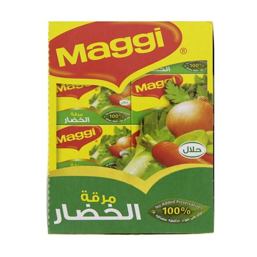 Maggi - Stock Vegetable cubes (24 pack x 2 Cubes)
