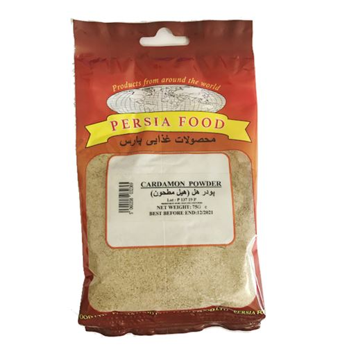 Persia food - Cardamon powder 75g
